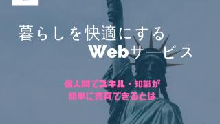 web_serves